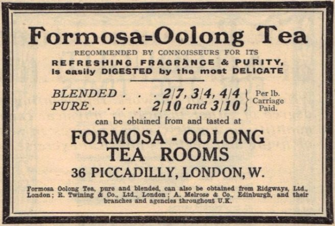 formosa-oolong-ad-1915