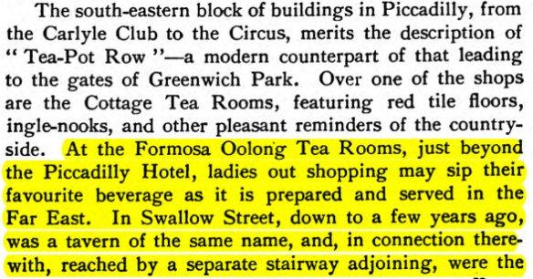 oolong-tea-rooms-1
